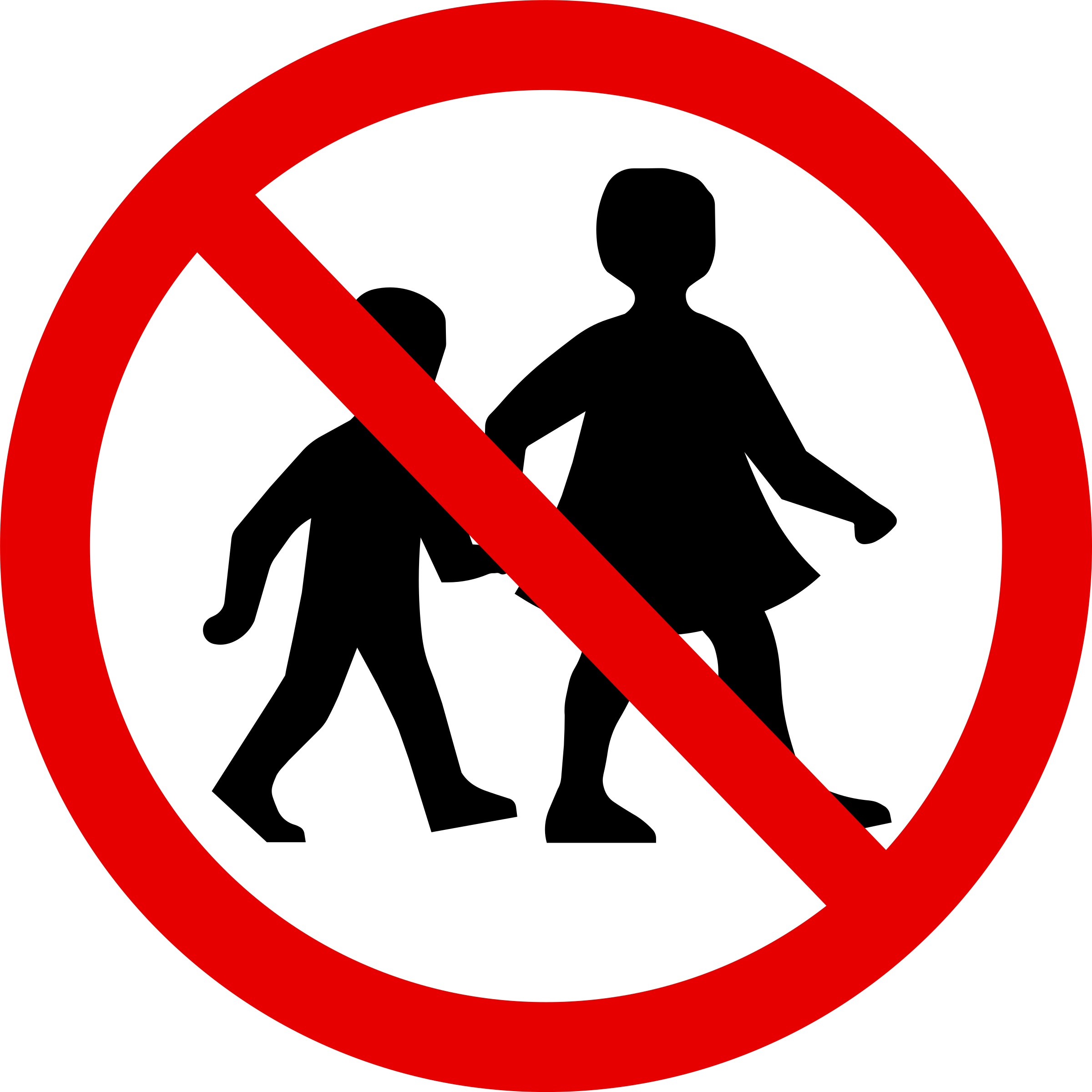Circle clipart road. No children sign
