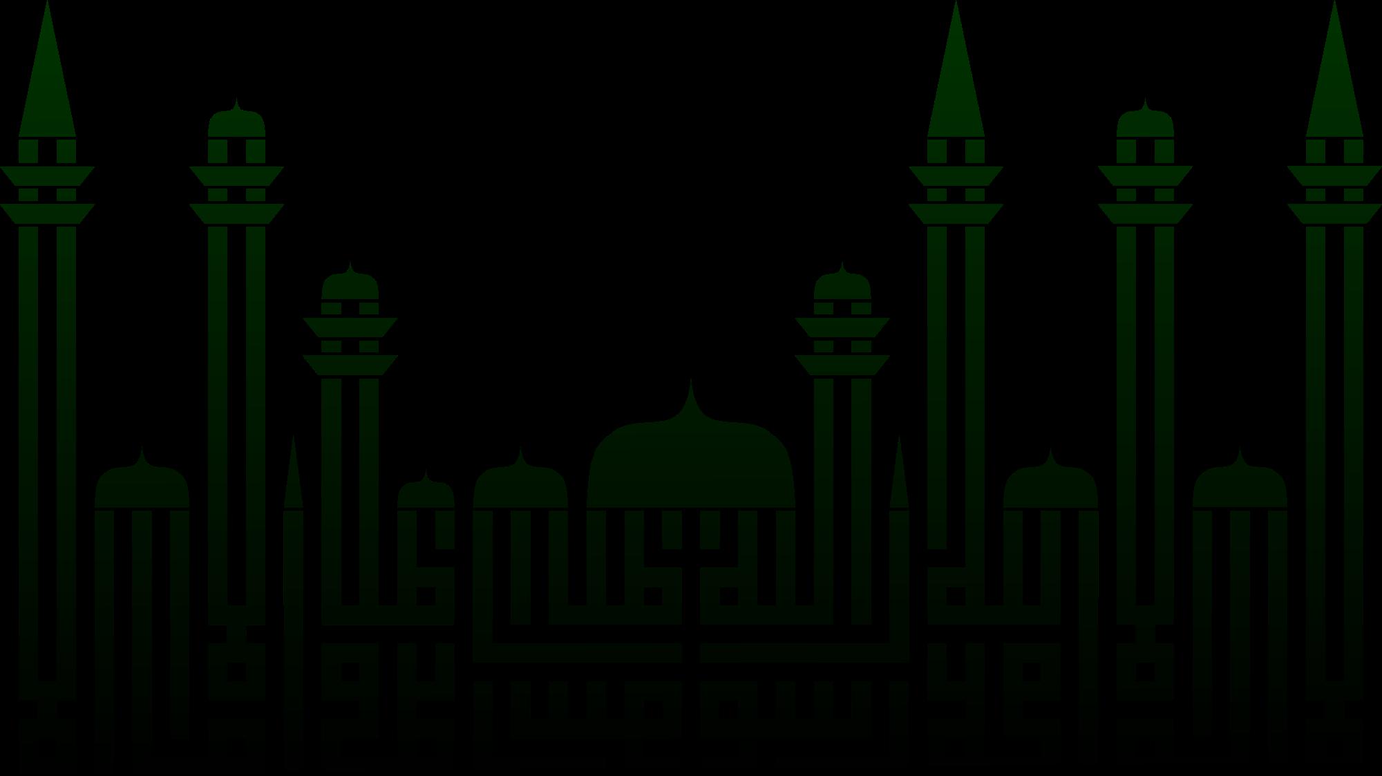Mosque clipart minaret mosque. File shahada svg wikimedia