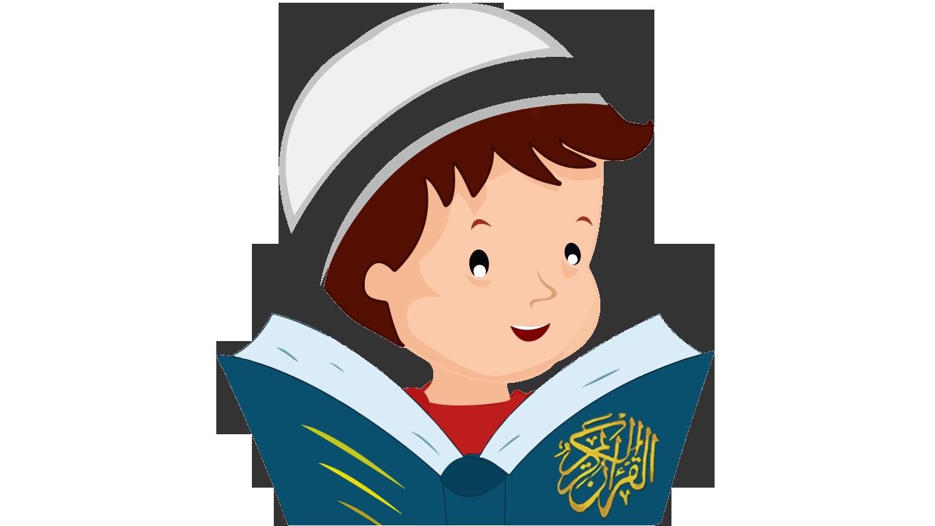 Clipart teacher wallpaper. Arab reading quran pencil