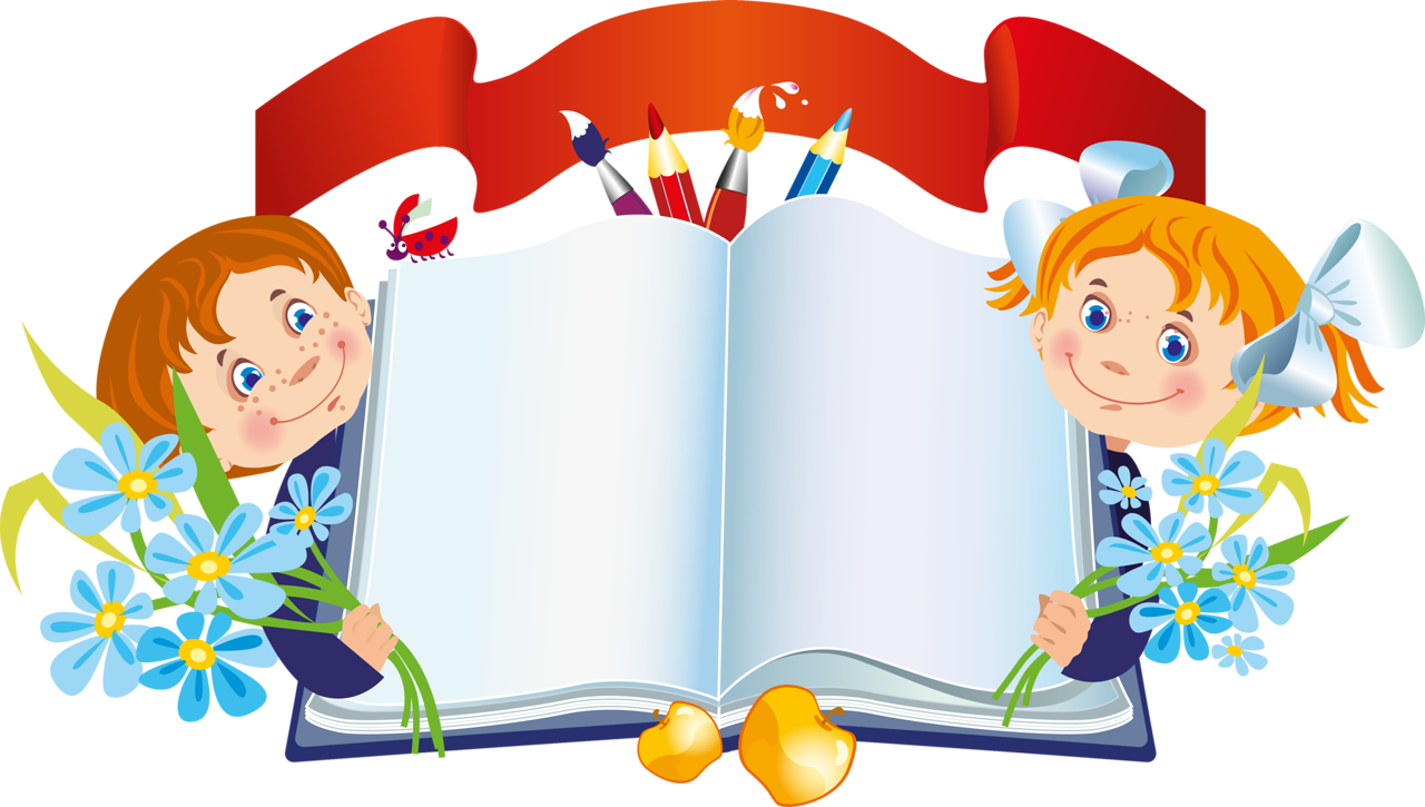 pinterest school clip. Study clipart homework diary