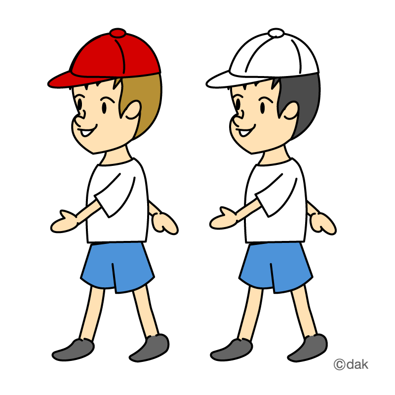 collection of in. Clipart exercise walking