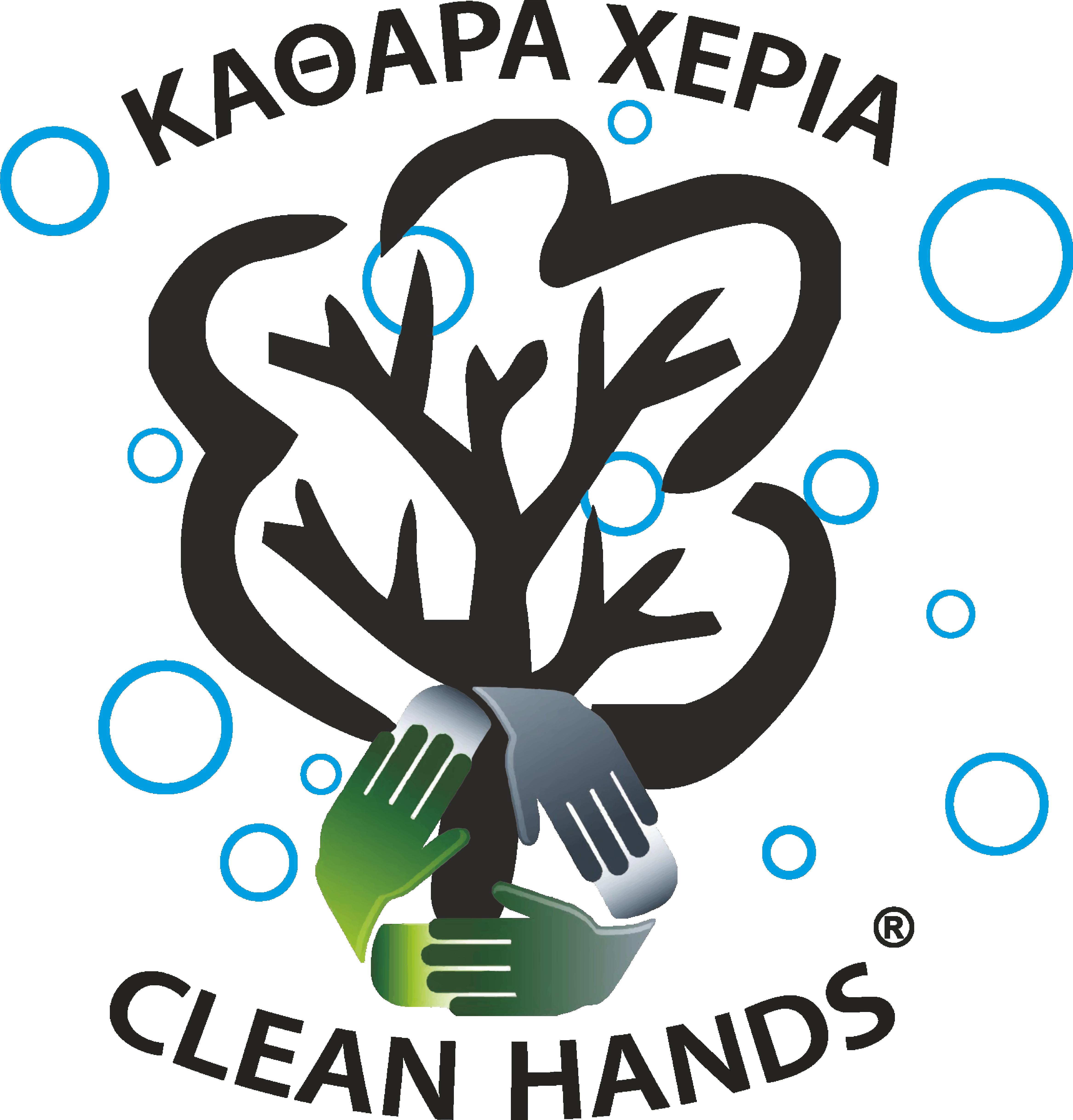 Hands logo. Clean clipart environmental hygiene