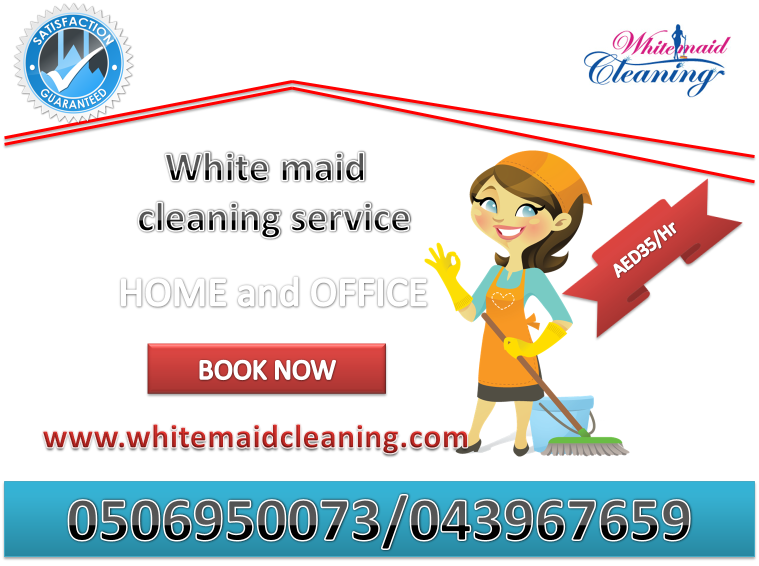 We are professional cleaning. Maid clipart modern house
