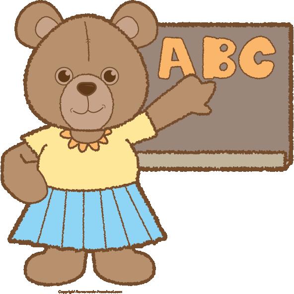 Clipart math tub. Teddy bear teacher free