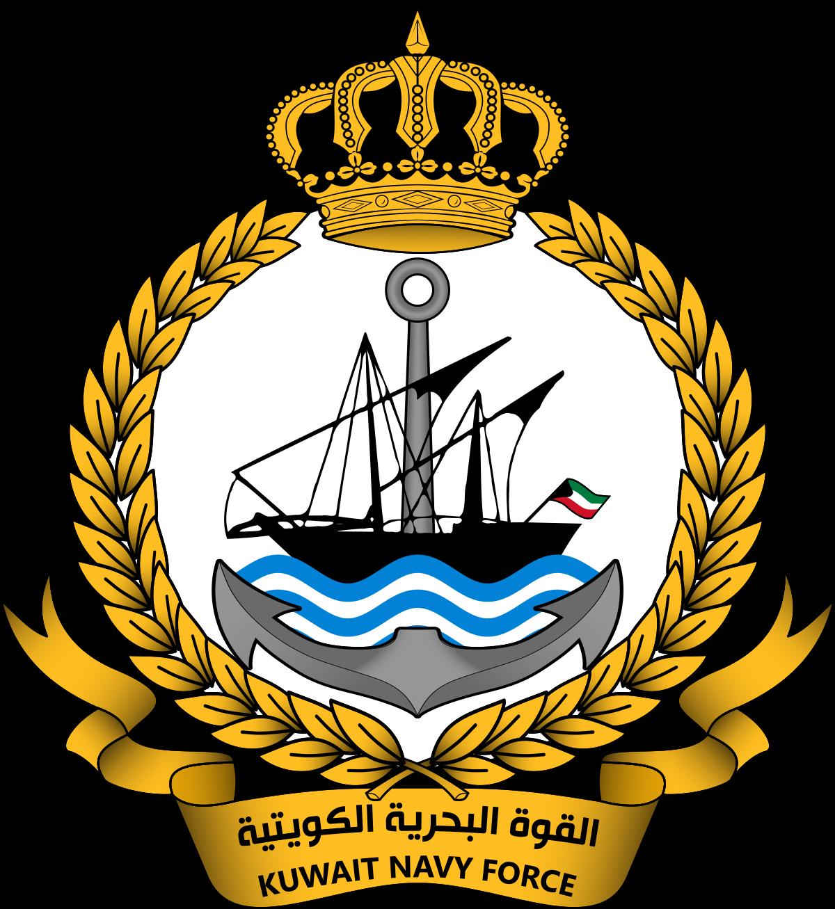 navy clipart crest