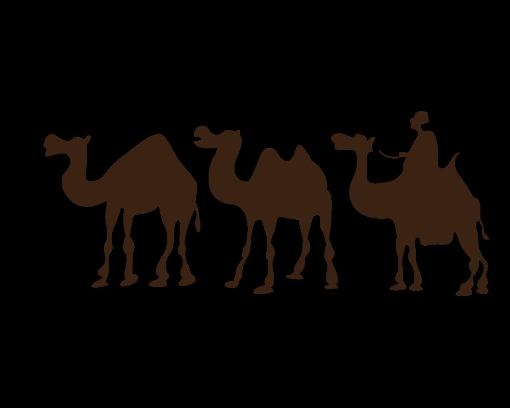 Silhouette at getdrawings com. Desert clipart desert arabian