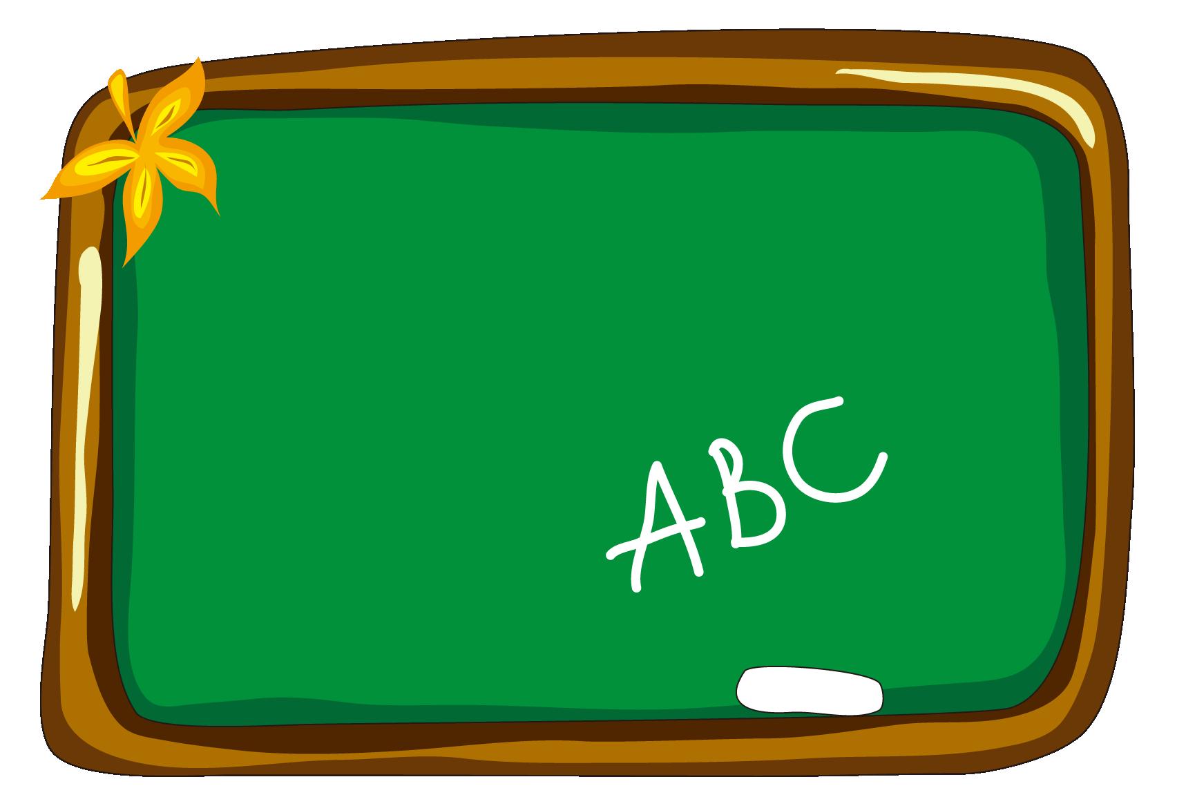Cartoon blackboard green transprent. Coffee clipart chalkboard