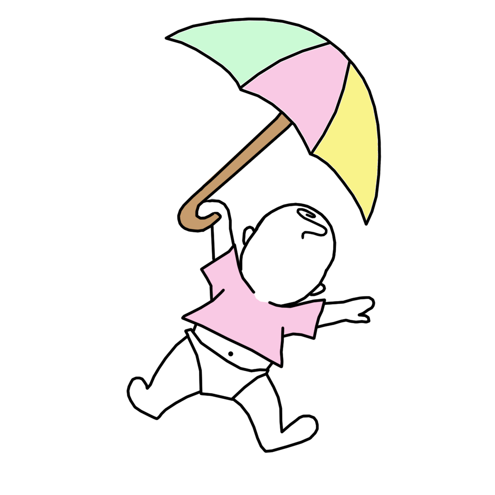 Invitation single baby girl. Clipart umbrella wedding shower
