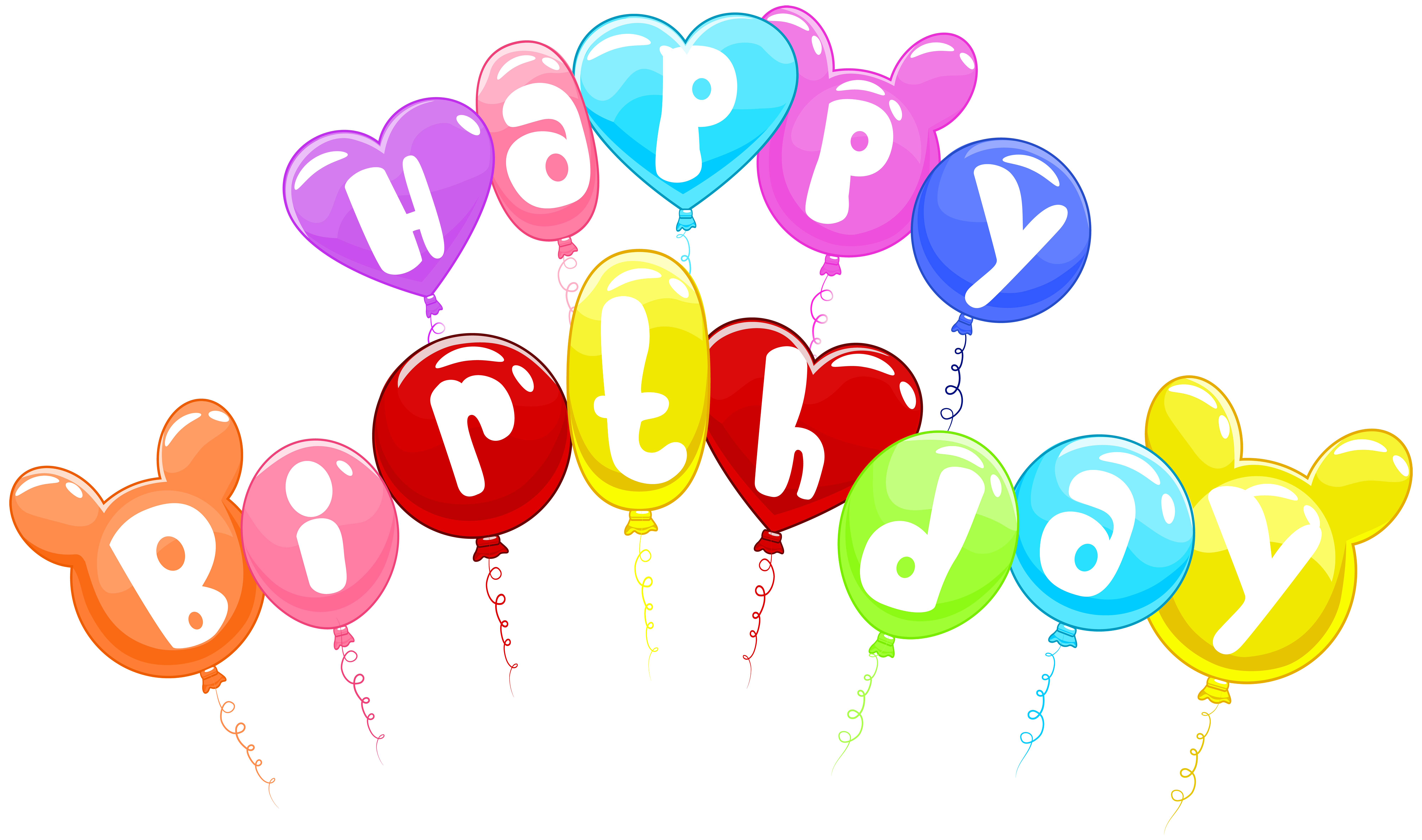 Clipart birthday heart. Happy cute balloons png