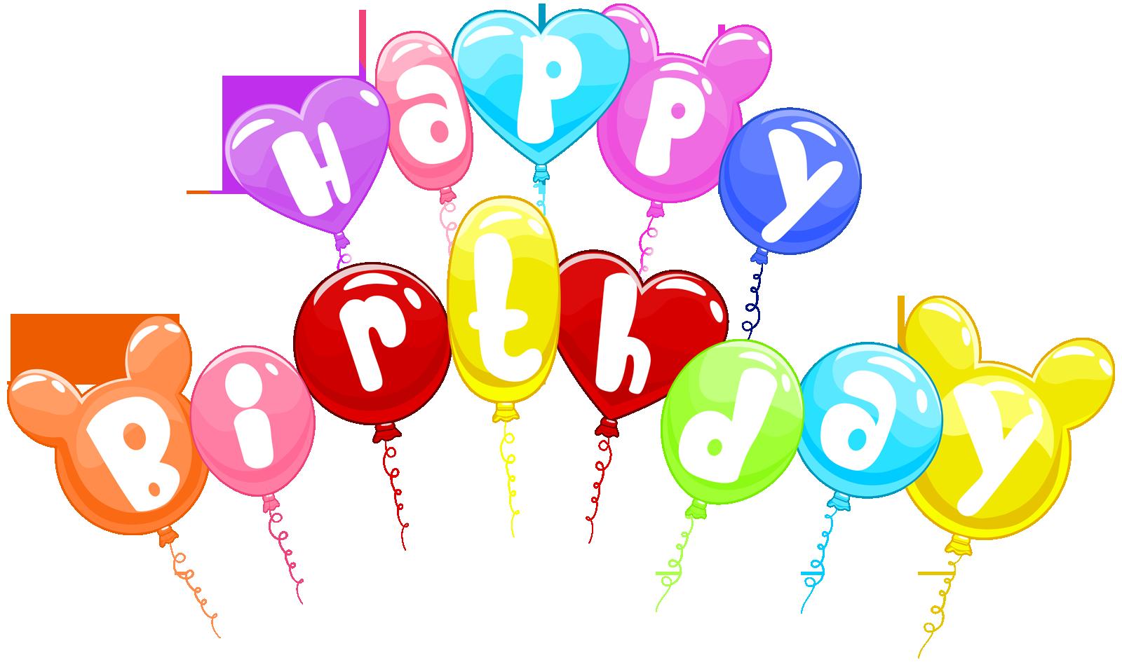 Happy birthday text art. Clipart balloon vector