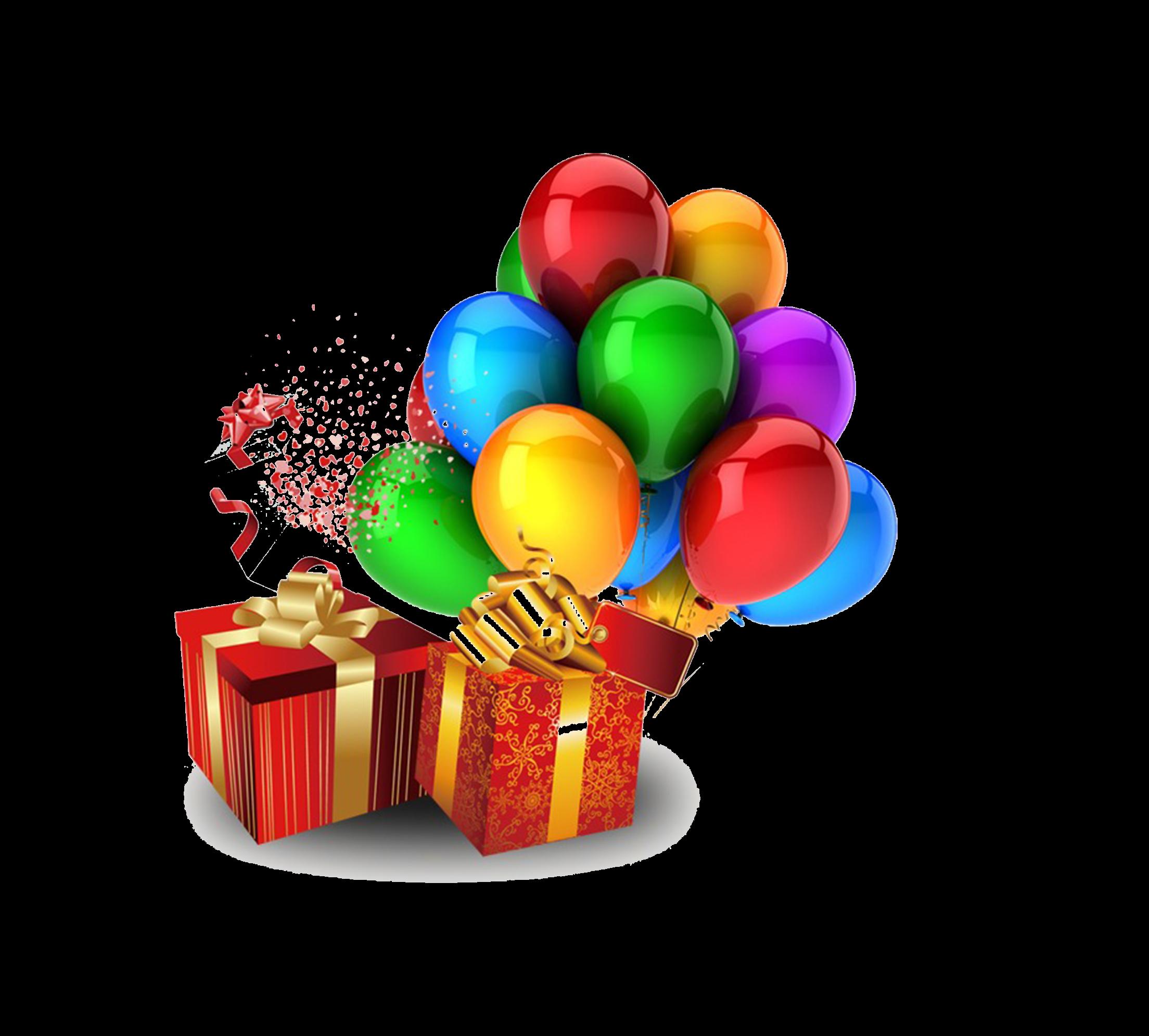 Clipart balloon presents. Birthday party clip art