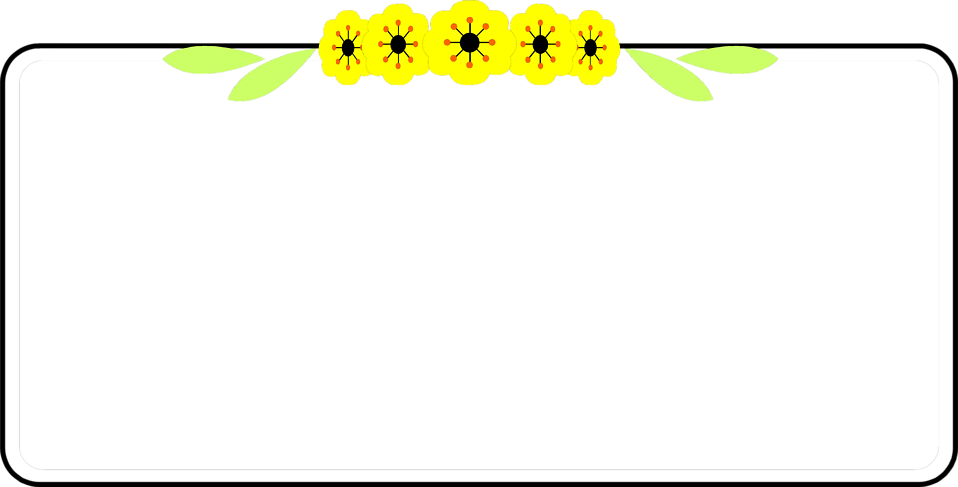Border free stock photo. Vines clipart yellow flower