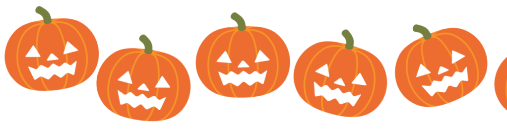 Pumpkin clipart banner. Cropped png ultimate study