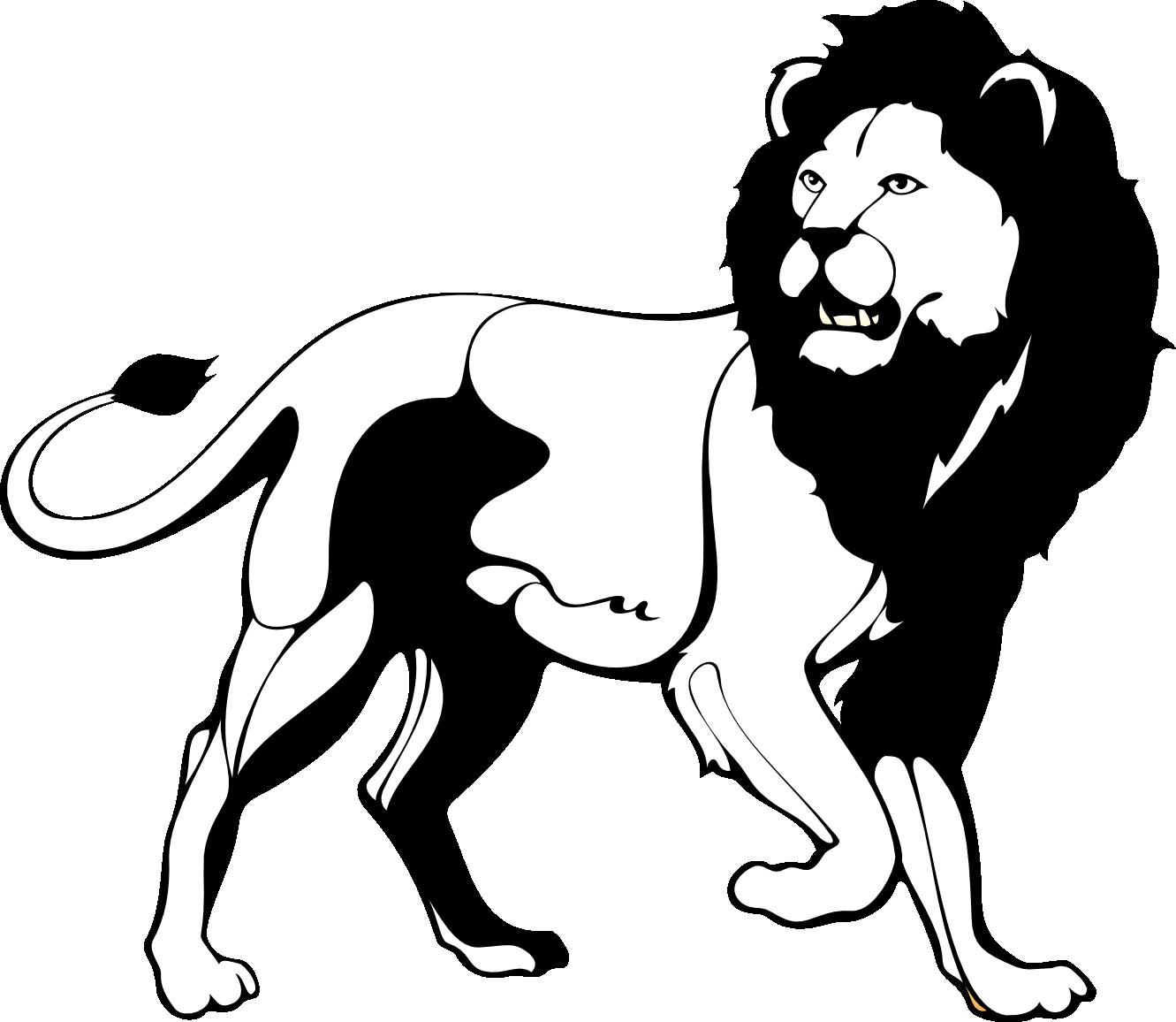Warrior clipart lion. Free graphic download clip