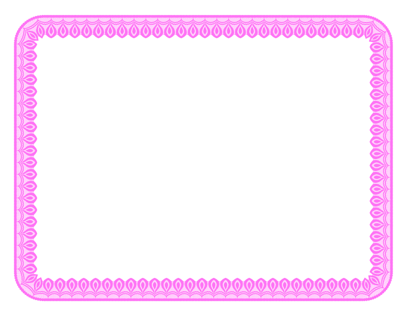 Border for microsoft word. Clipart borders basketball