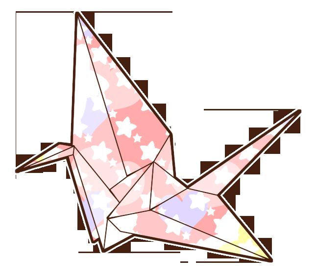 Teaching resources for hiroshima. Crane clipart crane arm