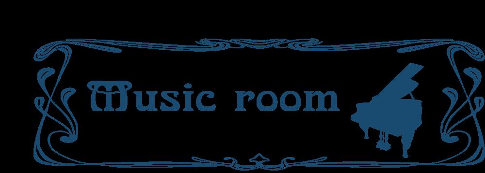 Onlinelabels clip art music. Musical clipart banner