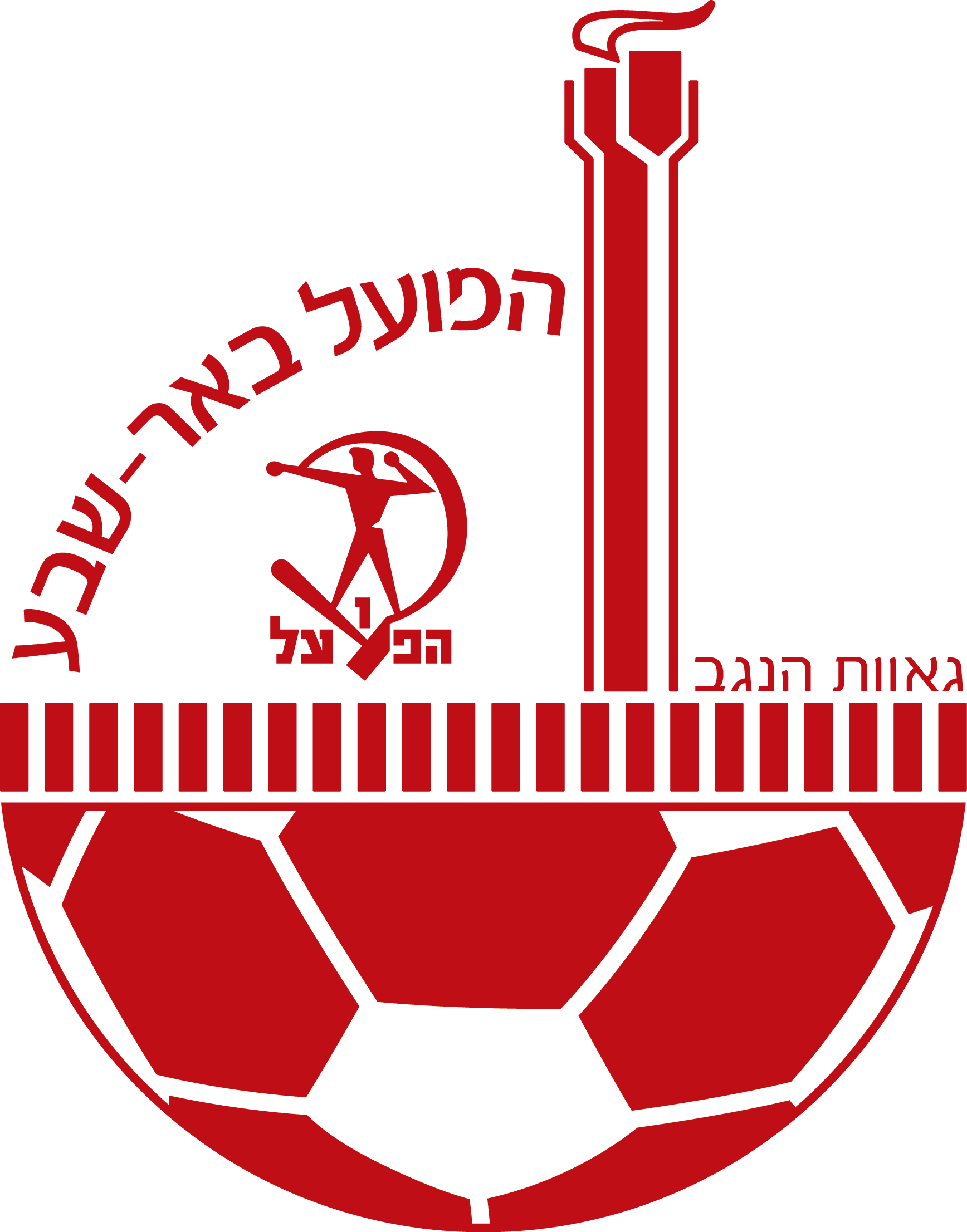 Hapoel sheva logo pinterest. Clipart football beer