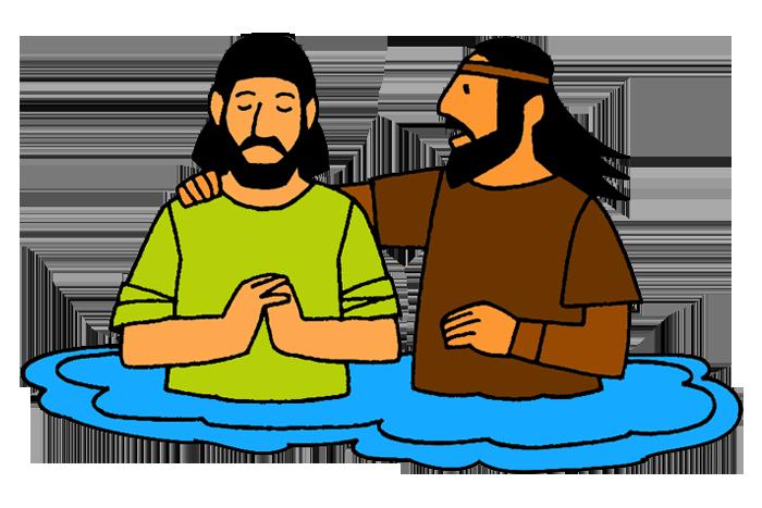 baptism of mission. Jesus clipart john baptises
