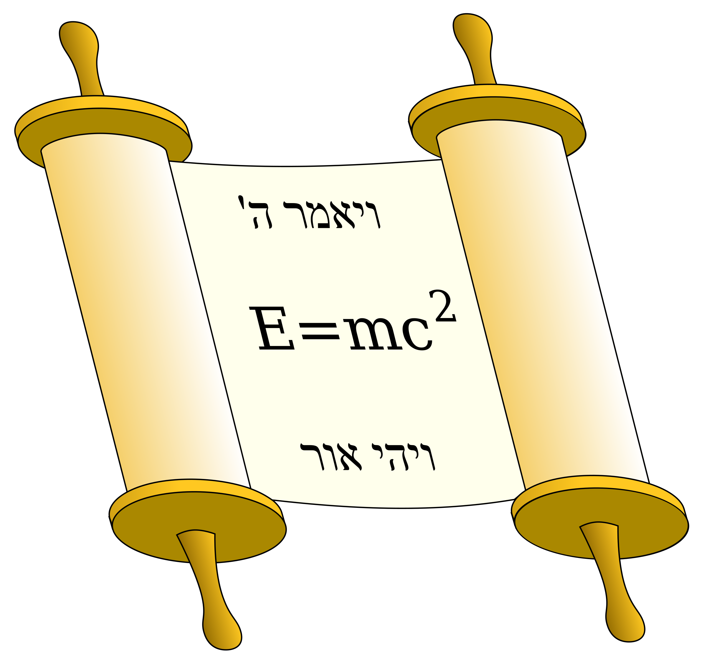 Einstein clipart svg. Tora scroll with equation