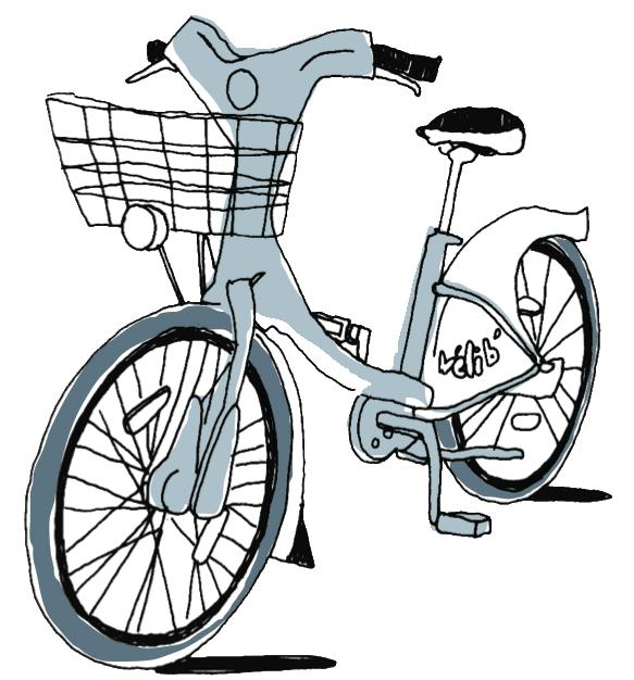 Biking in smarterparis cityguide. Clipart bicycle bike paris
