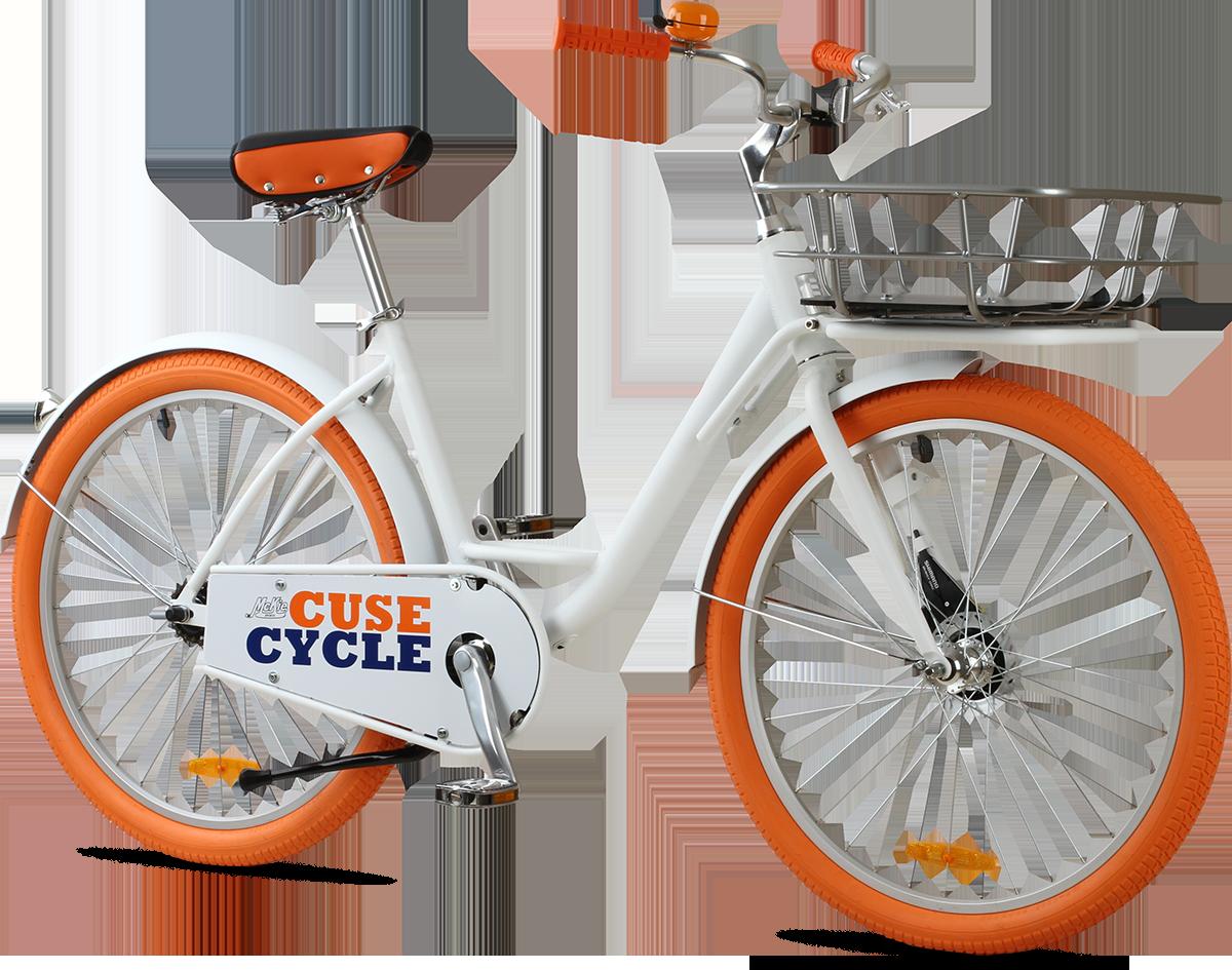 Cuse cycle sharedbikes . Clipart bike broken bicycle