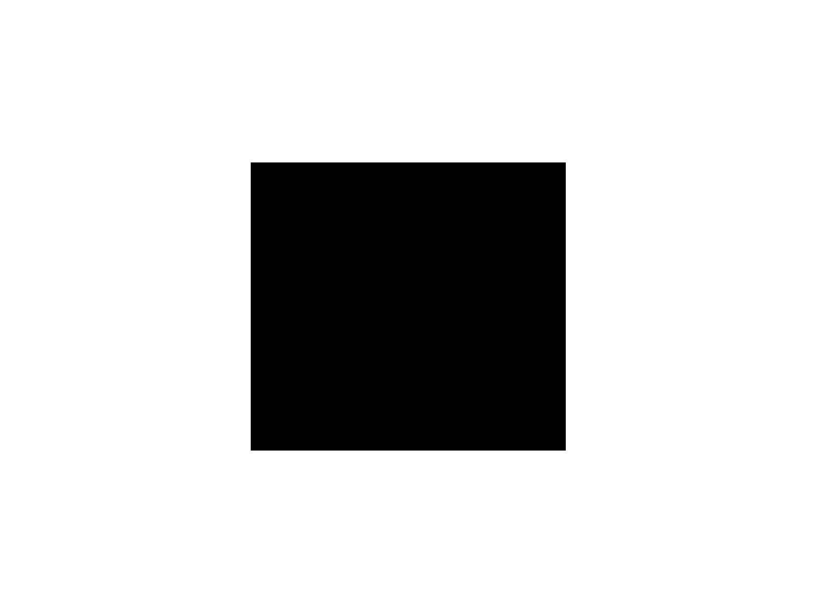 Logo acur lunamedia co. Clipart wedding swan