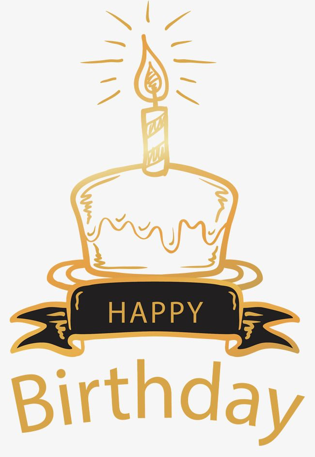 clipart coffee happy birthday