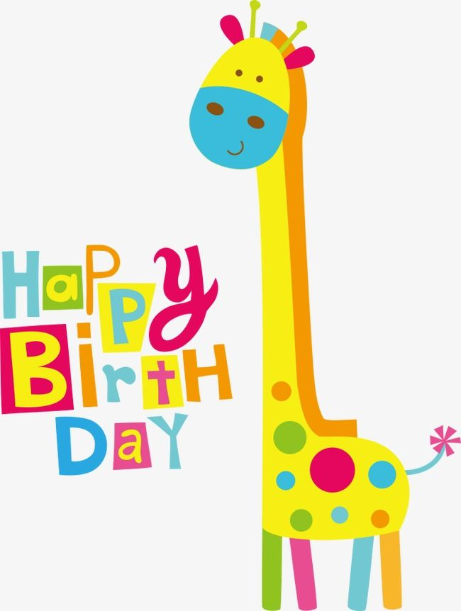 Giraffe clipart birthday. Vector happy
