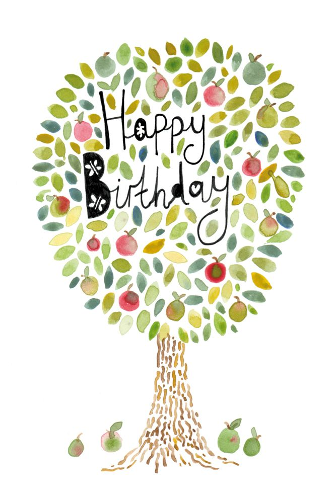Clipart trees birthday. Free cliparts download clip