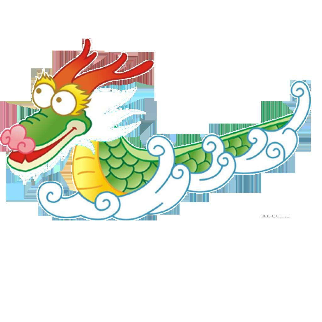 Explosion clipart boat. Dragon festival cartoon high