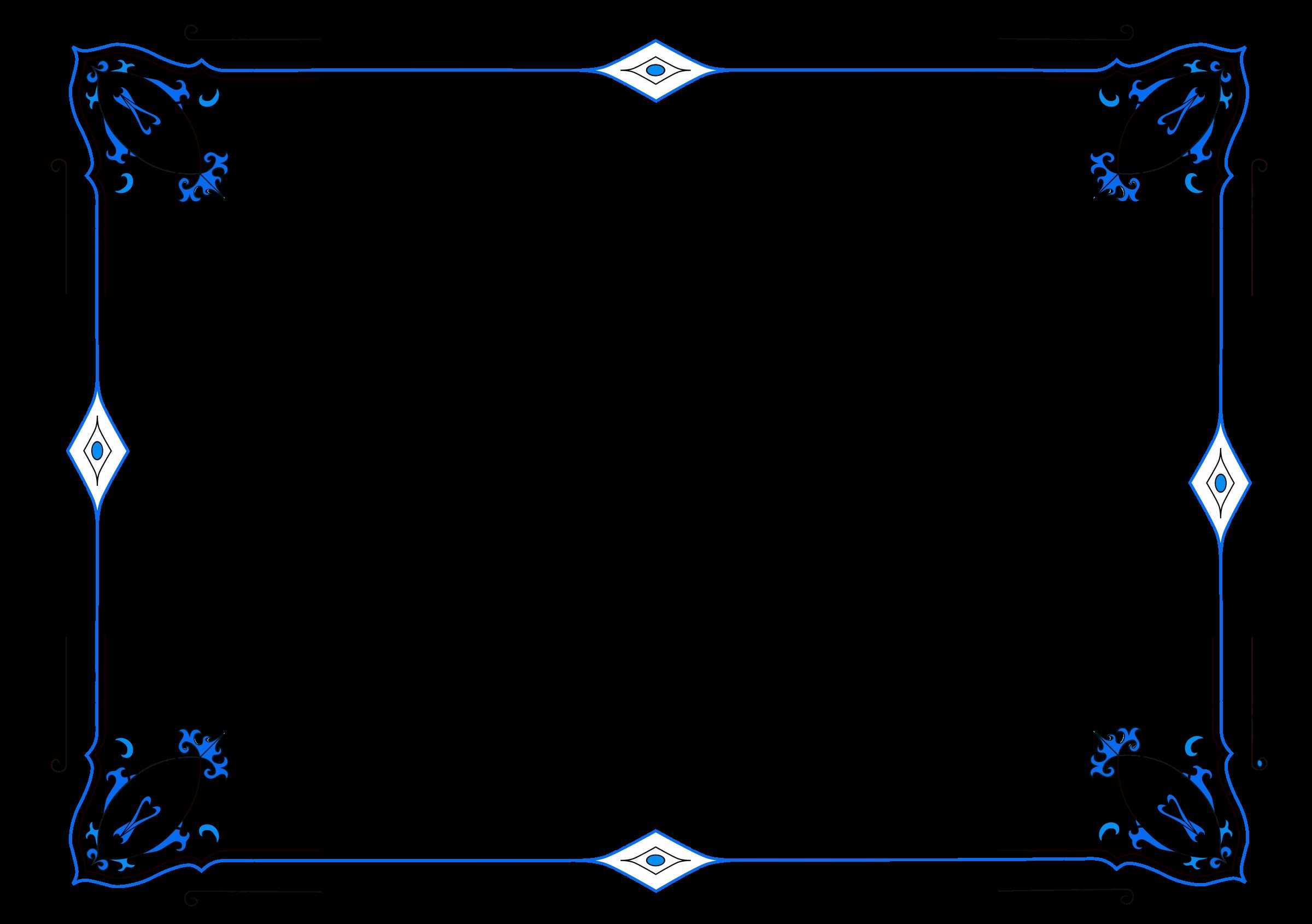 Border variation in big. Clipart borders blue
