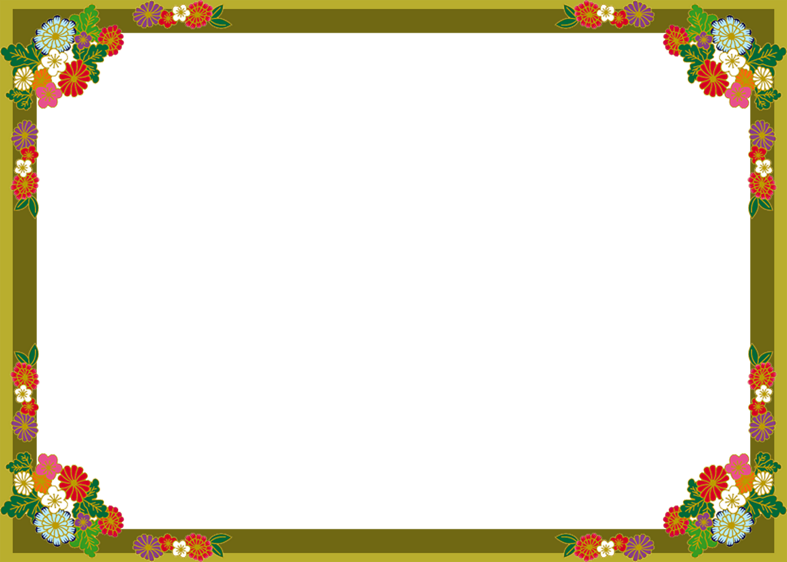 Border designs png. Clipart corner beautiful borders