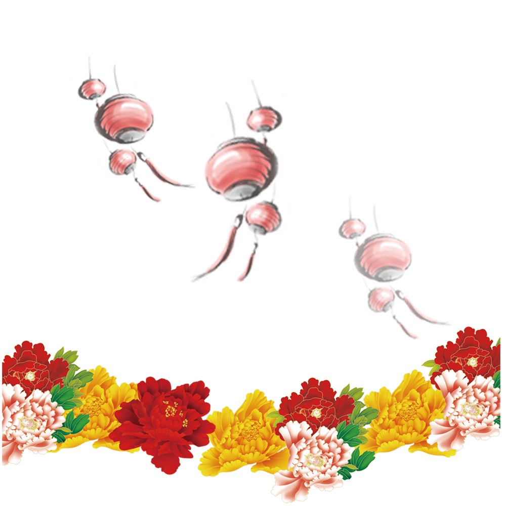 Chinese new year lunar. Clipart border peony