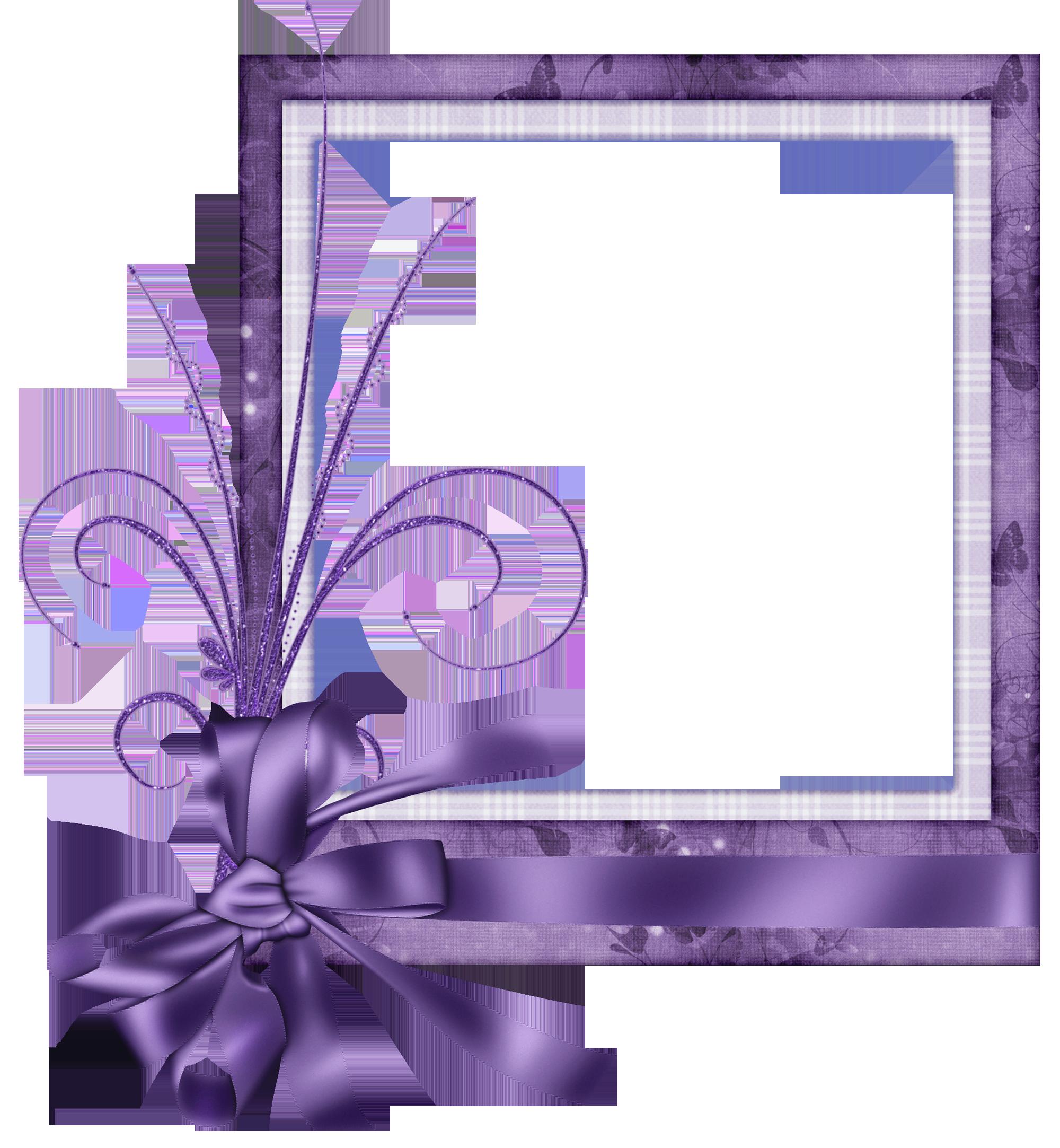 Cute purple transparent frame. Clipart frames lavender