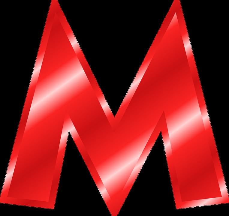 M abc letter pinterest. Clipart box alphabet
