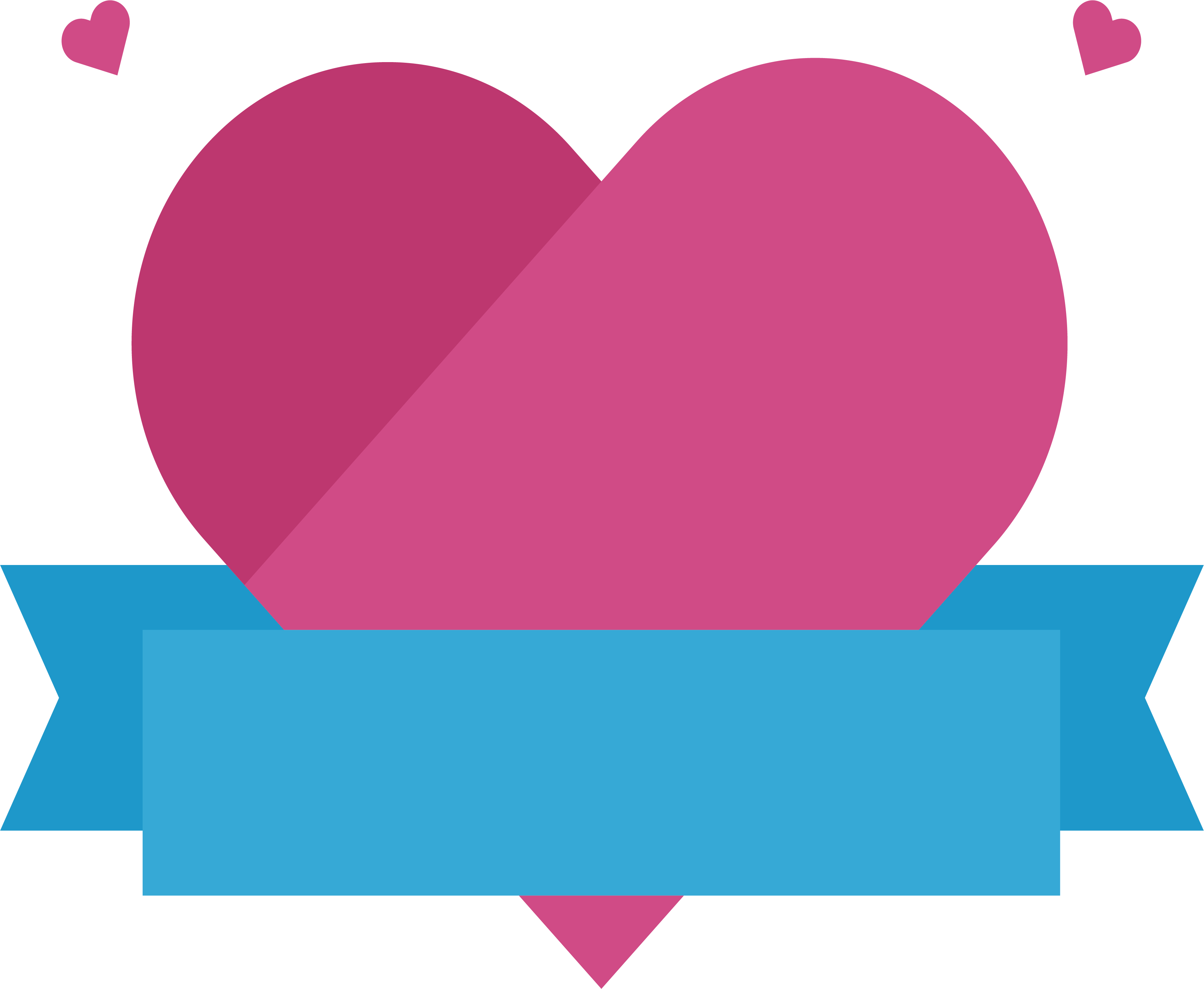 Clipart box heart. Pink love title transprent