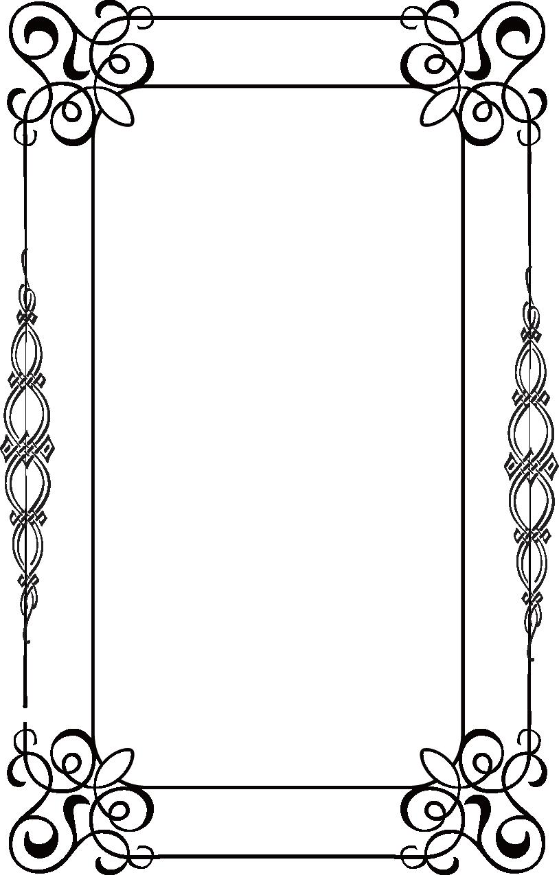 Picture frame clip art. Clipart box rectangular box