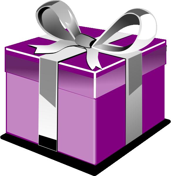 Box clip art at. Clipart present small present