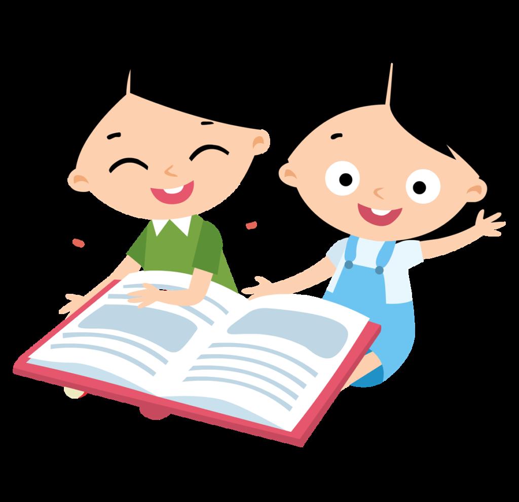 Child cartoon toddler clip. Kid clipart education