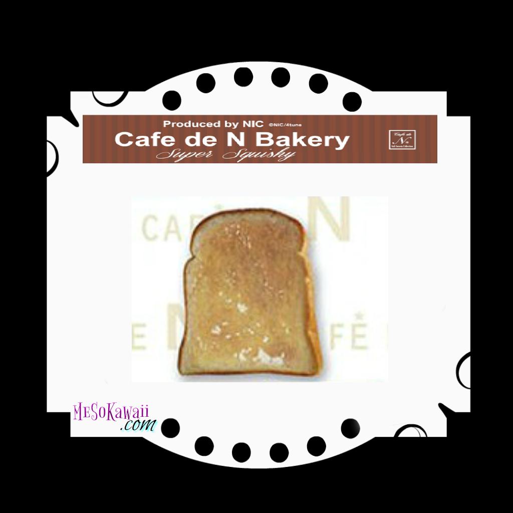 Cafe de n bakery. Clipart bread kawaii