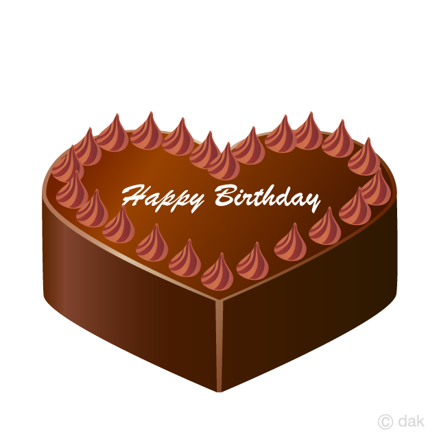 Clipart cake heart. Chocolate birthday free picture