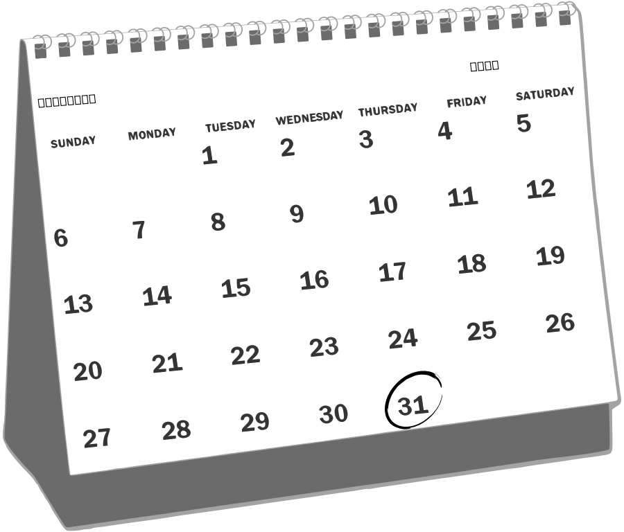 Black and white letters. Clipart calendar wall calendar