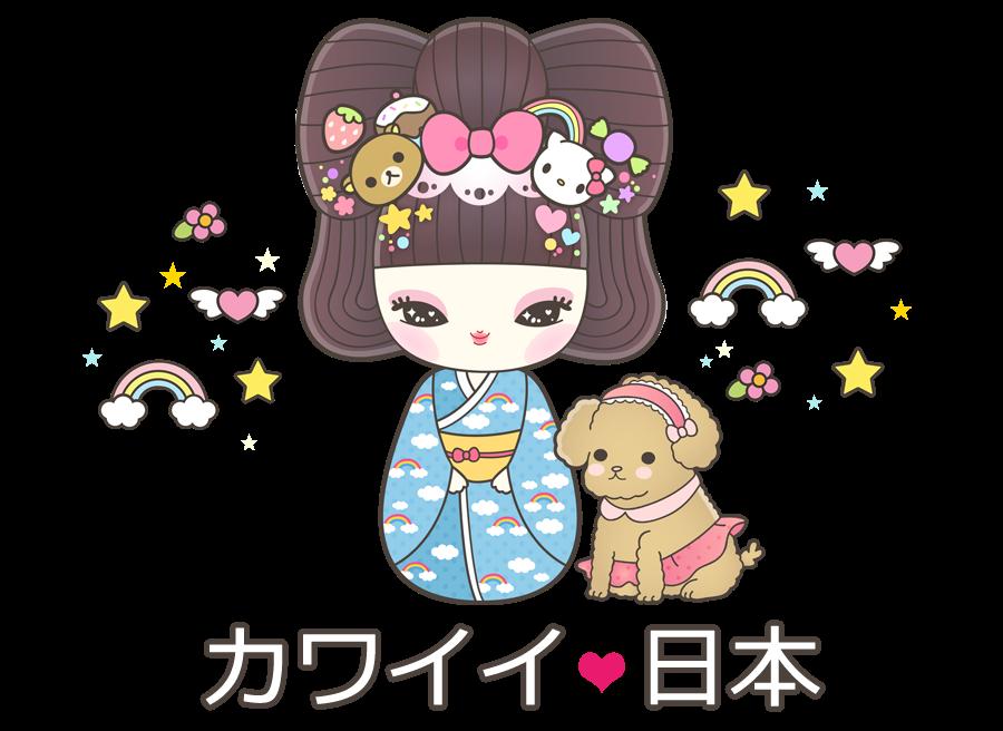 The cute japan lover. Dolls clipart kawaii