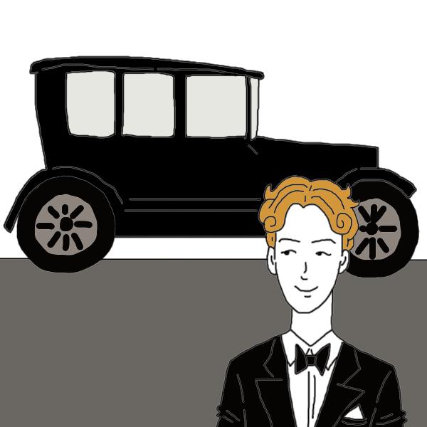 Old cars dictionary interpret. Dreaming clipart dream car