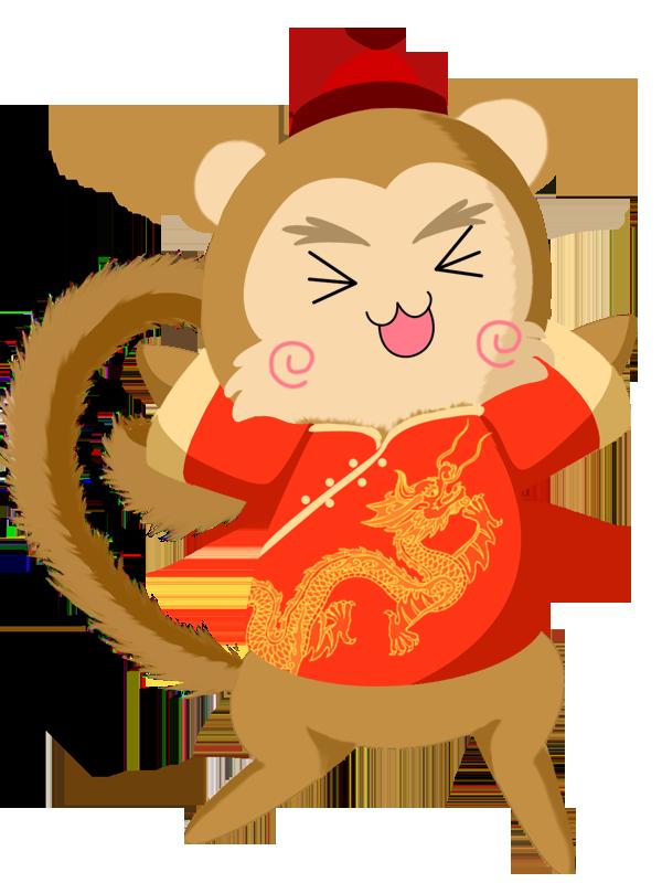 Clipart cat new year. Teddy bear clip art