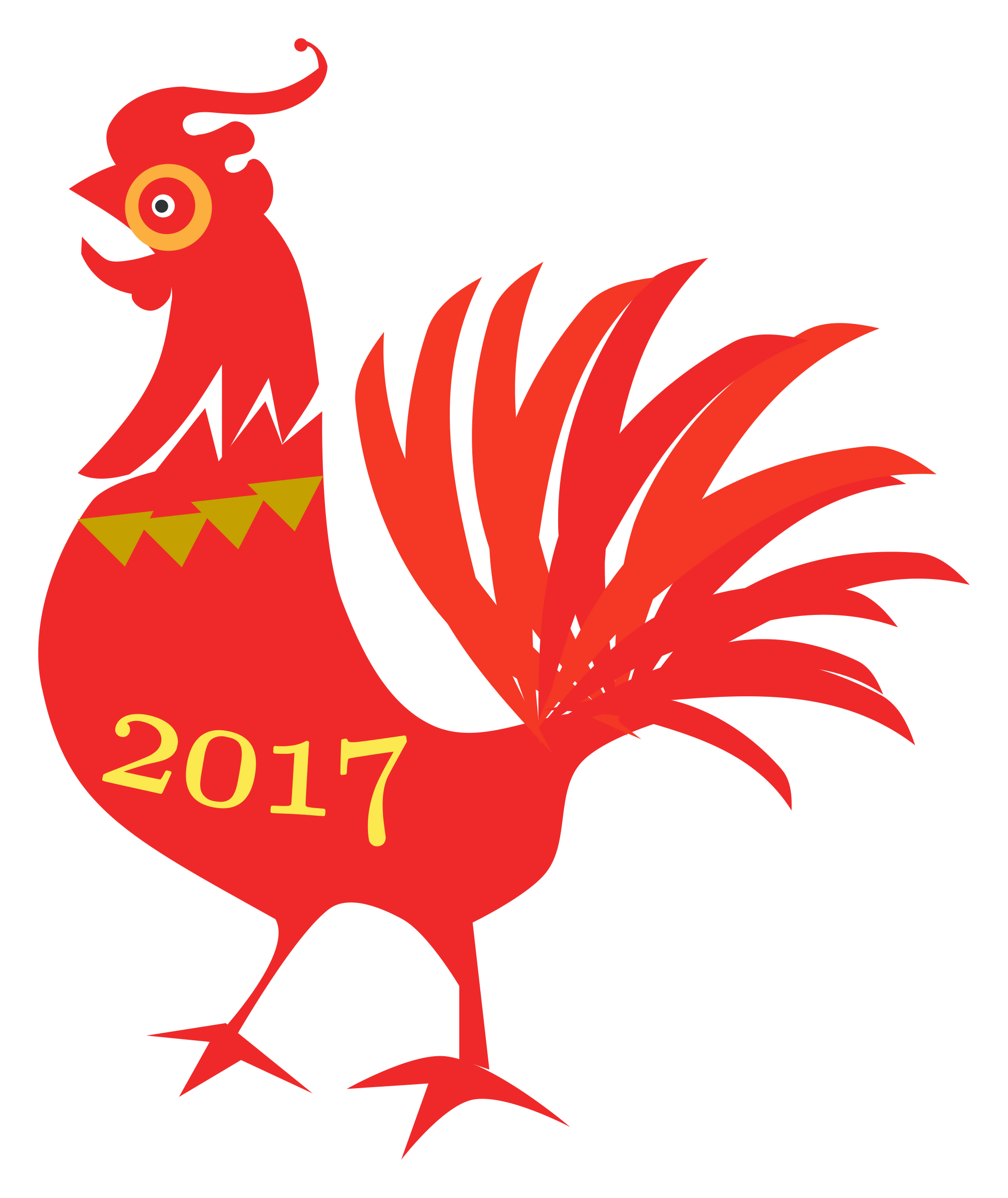 Big image png. I clipart chinese new year