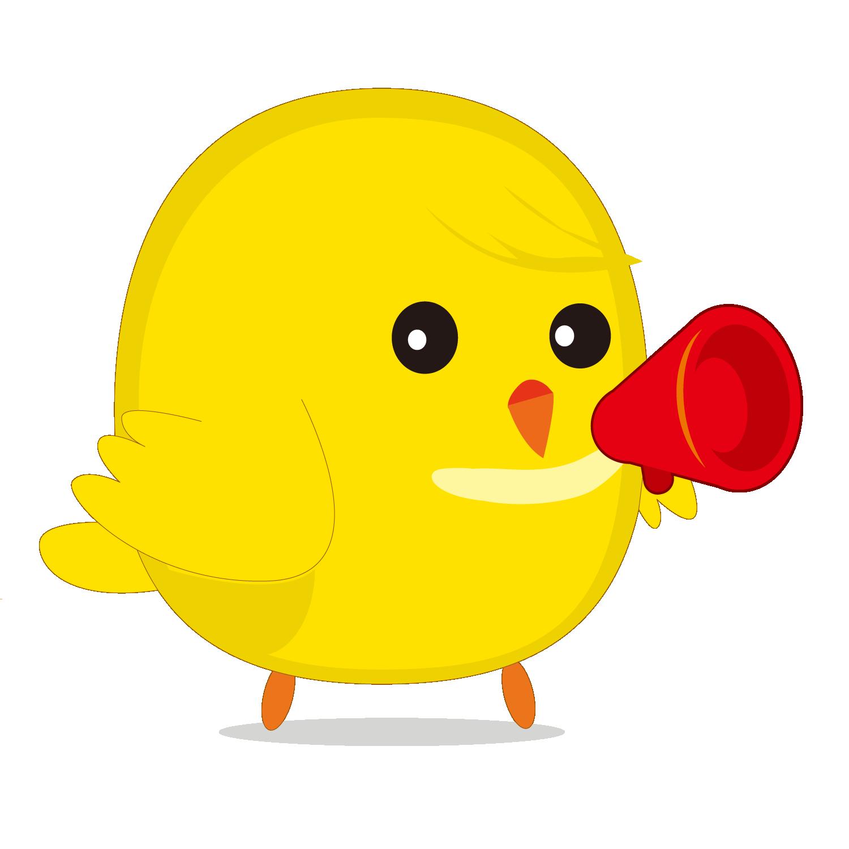 Chicken clip art small. Horn clipart horn speaker