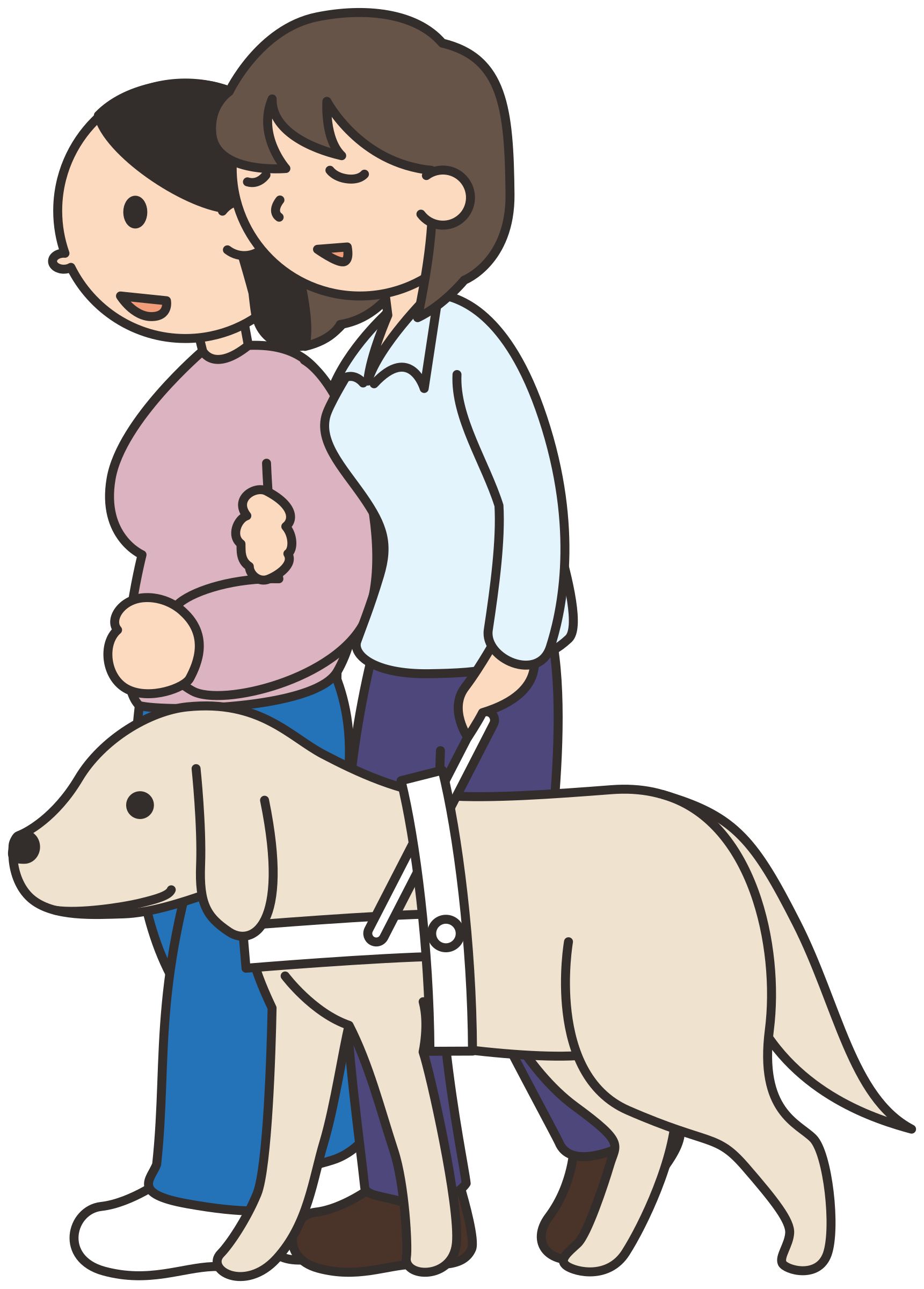 Clipart dog person. Blind visually impaired woman