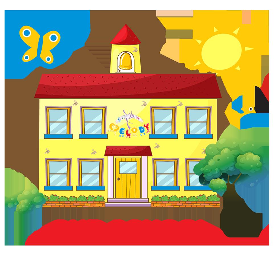 Preschool clipart school. Ourschool png to keep